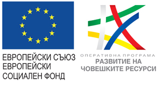 НОВО РАБОТНО МЯСТО 2015 – европейска програма